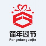 哈根达斯冰淇淋月饼券深圳市逢年过节有限公司