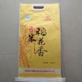 南宁价位合理的广西大米编织袋批