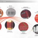 湖南宁乡食品袋食品盒二维码喷码机与食品防伪溯源系统