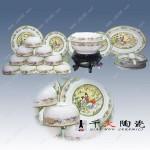 千火陶瓷招商加盟代理餐具图片