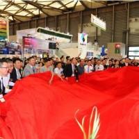 2018第二十六届上海国际广告印刷包装纸业展