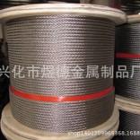 304双无钢丝绳