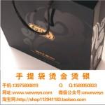 湖南岳阳特种手提袋、合格证印刷,现金券、礼品券提供,欢迎咨询