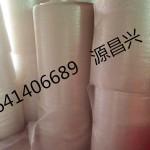 深圳/惠州/龙岗/坪地/淡水/陈江直径2.5气泡袋,汽泡纸