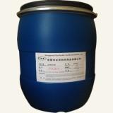 抗氧化剂 抗氧化性柔软剂 牛仔抗氧化剂