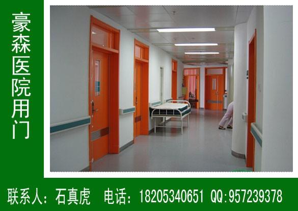 豪森医院专用门生产厂家项目登记记录