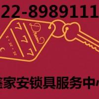 ����ܷ������ۺ�ά������-�μҰ�022-89891111
