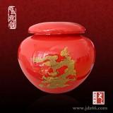 景德镇专业定做陶瓷食品包装罐