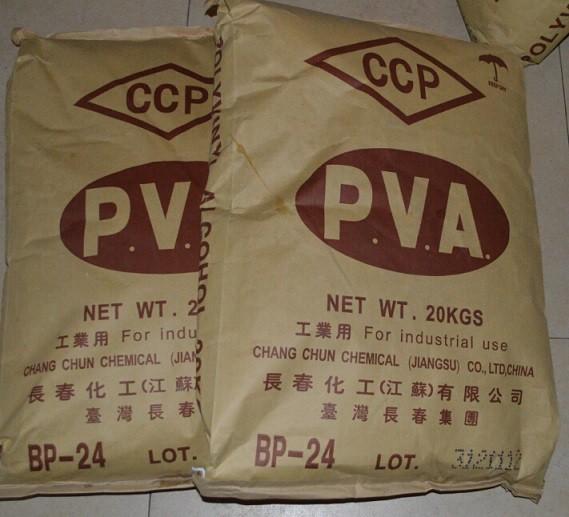 聚乙烯醇BP24批发  用在香皂花  超轻粘土中