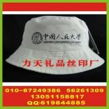 北京太阳帽丝印字 金属面板丝印字 化妆瓶丝印标厂