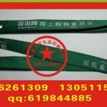 公司挂绳丝印标 运动水瓶丝印字 金属箱丝印标厂