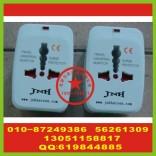 北京电源插座印字 安全帽丝印字 冲锋衣丝印标