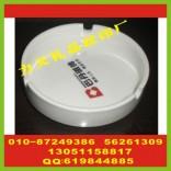 北京烟灰缸丝印字 保温壶丝印标志 咖啡壶丝印标厂