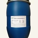 环保固浆厂家 印花粘合剂 高力固浆