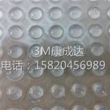 SJ5302A硅胶防撞粒