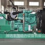 玉柴20千瓦柴油发电机组价格