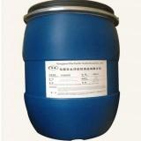 高浓环保树脂 牛仔定型专用助剂 纺织染整助剂