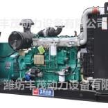 玉柴15千瓦柴油发电机厂家