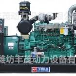 玉柴15千瓦柴油发电机组价格