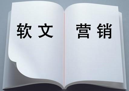 门户网站新闻发稿,新浪,搜狐,网易 腾讯新闻发稿
