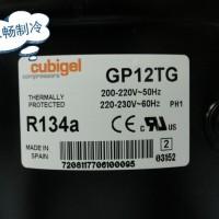 全新伊莱克斯压缩机GP12TG 281W R134A