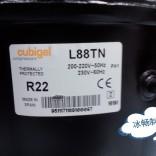 cubigel压缩机L88TN 科必奇压缩机