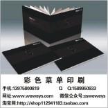 湖南长沙笔记本、明信片印刷,提货券打码供应,价低质优