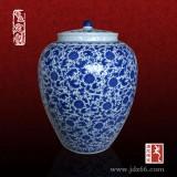 家居常用十斤陶瓷酒坛 米酒陶瓷酒坛 优质酒坛不串味