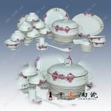 礼品陶瓷餐具厂家 景德镇陶瓷餐具批发
