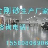 常德金刚砂耐磨地坪材料批发 15580806906 厂价直销
