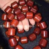 刘远田佛珠紫檀之家小叶紫檀1.5cmx1.8cm竹节珠