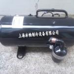 正品全新卧式压缩机QHD-36K 制冷压缩机1550W