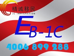 深圳市怡化精诚投资咨询有限公司竭诚为您提供美国留学教育尊