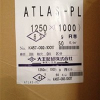 供应进口全木浆食品级FDA认证日本大王黄牛皮纸