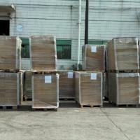 供应250克牛奶盒箱专用黄牛皮卡纸内蒙古地区