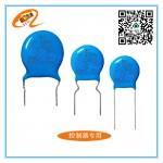 智旭JEC陶瓷高压电容 Y2 102M 500V