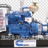 康明斯15千瓦柴油发电机价格