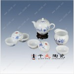 朋友开业送陶瓷礼品茶具