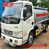东风小多利卡5吨加油车价格