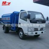 5吨环卫垃圾车厂家销售