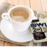 深圳蛇口港溶咖啡进口报关需要提供的资料