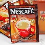 深圳进口咖啡在哪个港口比较好