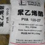 批发上海聚乙烯醇1799(100-27)
