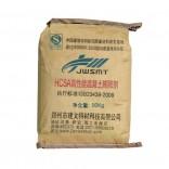 HCSA高效混凝土膨胀剂外加剂