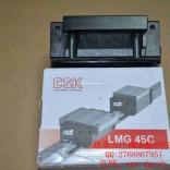 台湾CSK原装进口LMG45C标准法兰型滑块