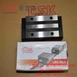 台湾CSK原装进口LMG45LH加长方型滑块