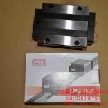 台湾CSK原装进口LMG45LC加长法兰型滑块