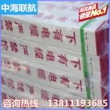 九江pvc地埋桩玻璃钢警示桩