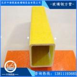 三明厂家供应优质玻璃钢方管/玻璃钢型材