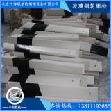 阳泉PVC轮廓标